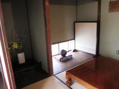 一階西の部屋