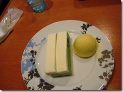 抹茶レアチーズケーキ