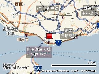 兵庫県神戸市垂水区星が丘2丁目6−4