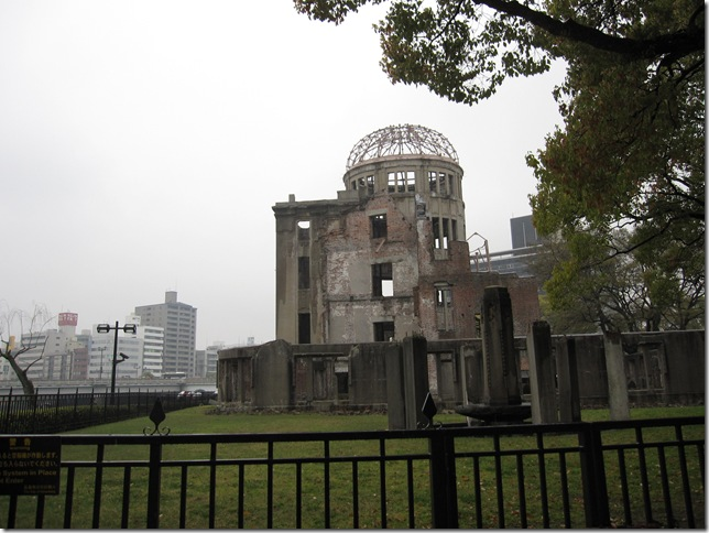 原爆ドーム爆心地から約160m