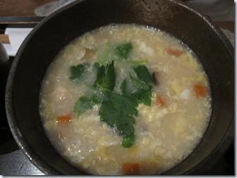 彩り野菜の鮭雑炊