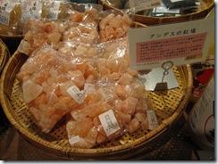 アンデスの紅塩