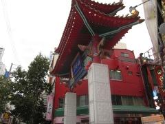 南京町の門