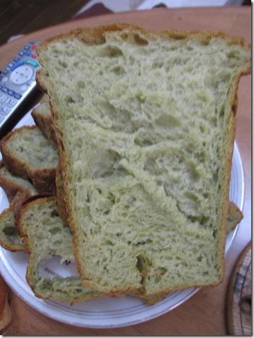 まっちゃパン