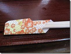 かわいい箸袋