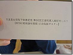 IMG_8065