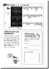 正岡子規_ページ_08