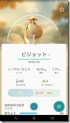 Screenshot_2016-08-10-13-55-42