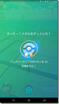 Screenshot_2016-09-28-16-57-59