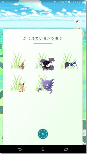 Screenshot_2016-10-26-13-45-54
