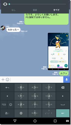 Screenshot_2017-07-13-08-44-35