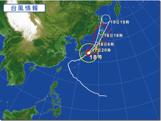 9.17台風