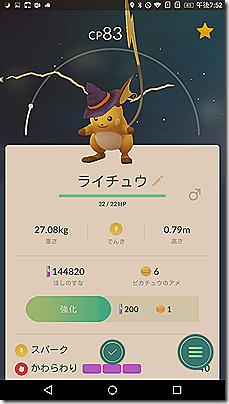 Screenshot_2017-10-21-19-52-26